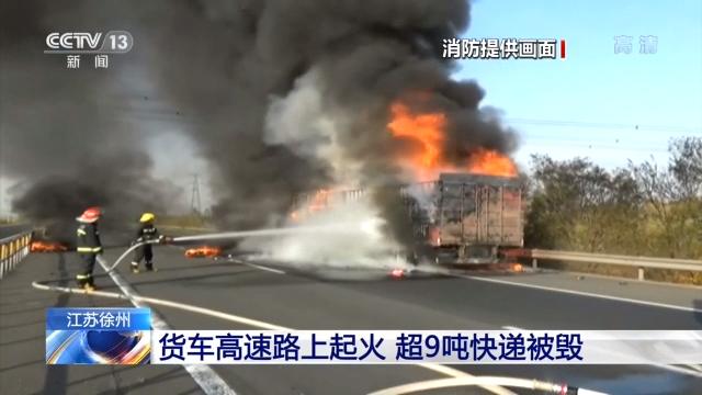 滴滴顺风车下月起陆续在哈尔滨北京等7城上线试运营