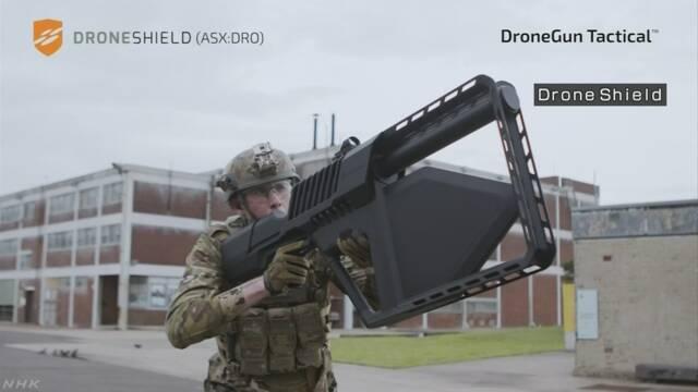 日本警方配备的最新电波干扰装置(NHK)