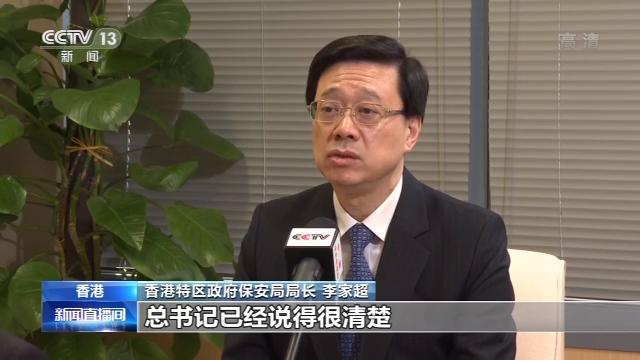 香港特区政府保安局局长:尽快止暴制乱 恢复秩序