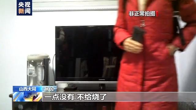 核载6人的面包车实载20人:司机被判处拘役五个月
