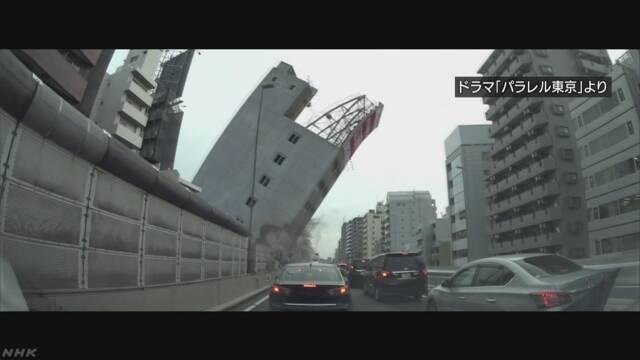 图源/NHK电视台