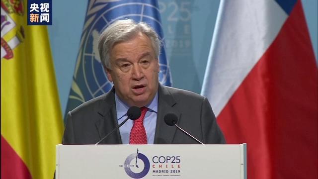 聯合國氣候大會開幕 將努力完成巴黎協定遺留問題