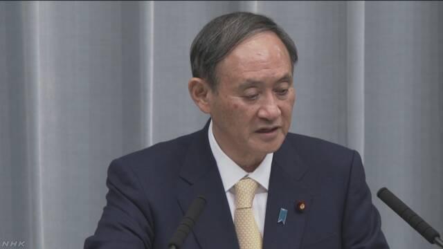 菅义伟在记者会发言(NHK电视台)