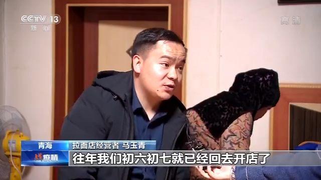 青海:符合条件拉面经营者可申领首次创业补贴金1.5万元