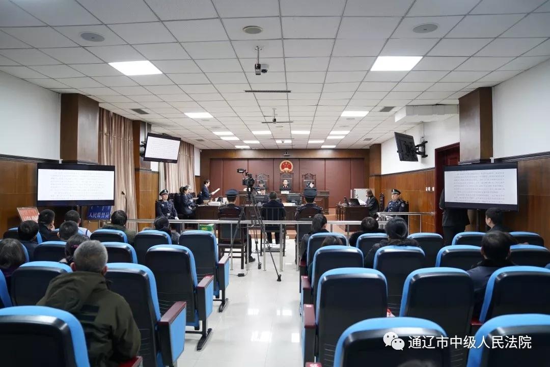 """本文图片均来自""""通辽市中级人民法院""""微信公多号"""