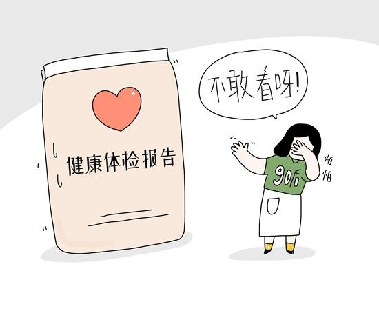 北京佑安医院发布新冠肺炎临床特点:详解三个阶段