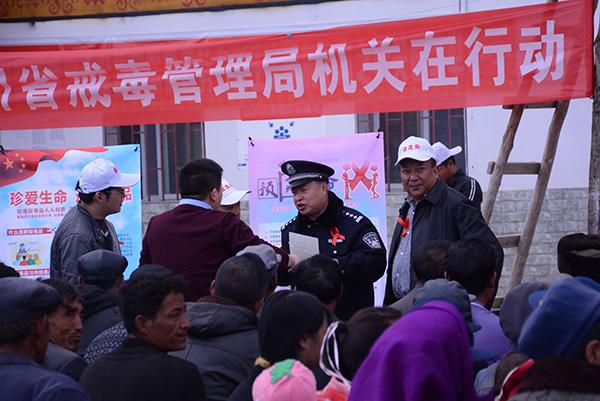 四川省戒毒管理局在凉山宣传禁毒防艾工作。