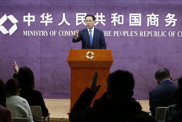 资料图片:中国商务部举走例走音信发布会。(视觉中国)