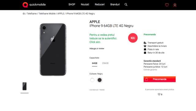 新iPhone有哪些亮点?苹果新品发布会前瞻的照片 - 4