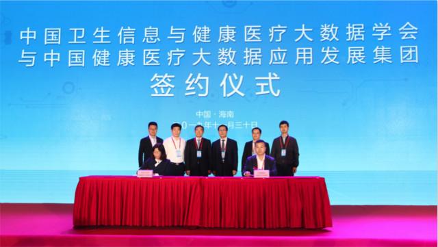 北京两人借新冠肺炎疫情假募捐被判刑10个月
