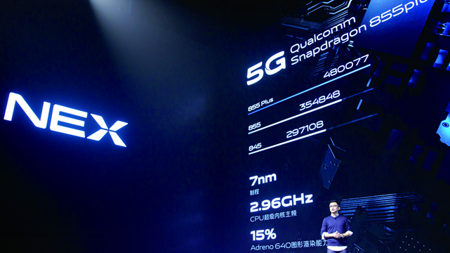 5G手机外围赛开局 炫技、观望抑或缺席?