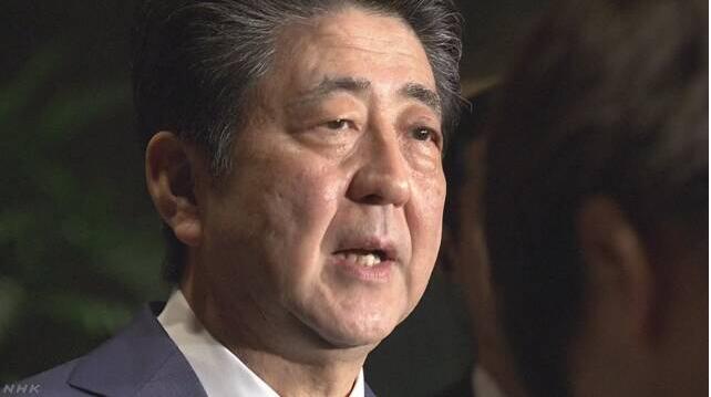 日本首相安倍晋三(图源:NHK电视台)