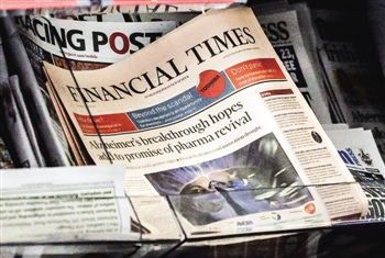 《日本经济新闻》8.44亿英镑收购《金融时报》