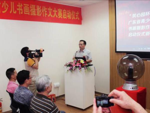 """香港专业心理学团队""""筑心园""""进驻广州 新生代亲子教育引关注"""