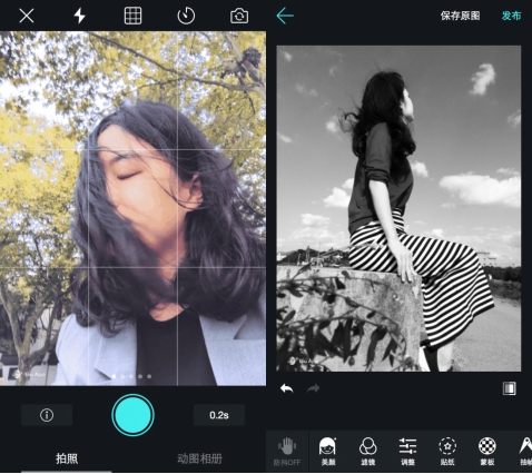 biu视频桌面_青盲全集在线观看49biu app开启社交圈动图模式,用户戏称\