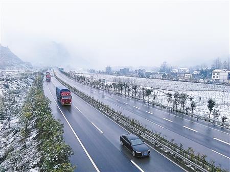 渝湘高速公路_重庆高速公路 迎今冬首场雪|高速公路|重庆|大桥_新浪新闻