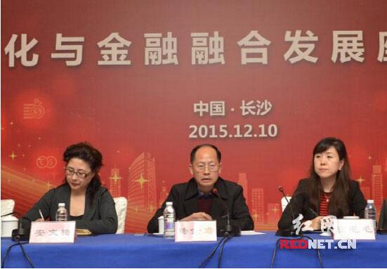 2015湖南长沙扫黄新闻_2015年湖南文化和创意产业增加值约1668亿元_新浪新闻