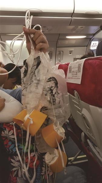飞常准航班查询_东航巴厘飞北京航班惊魂10分钟: 急降6000米,氧气面罩全弹出 ...