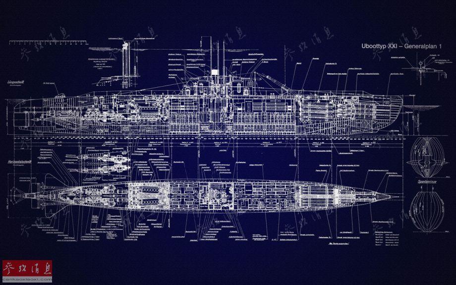 图为XXI级潜艇的设计蓝图。