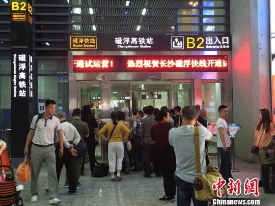 中国首条国产中低速磁悬浮铁路开明试经营