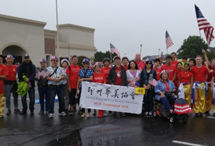 美国世界日报_美印第安纳州举行建州200周年游行 华人队伍吸睛|队伍|游行|华人 ...