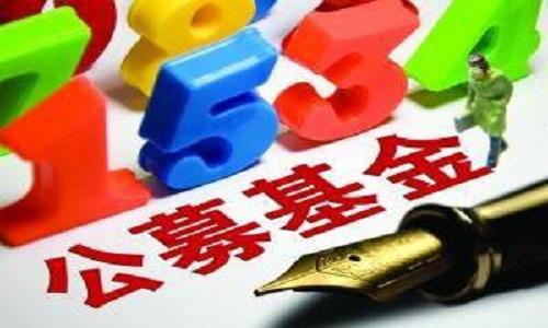 北京股商公�_公募年度规模战提前打响,大型基金公司已井喷_新浪财经_新浪网