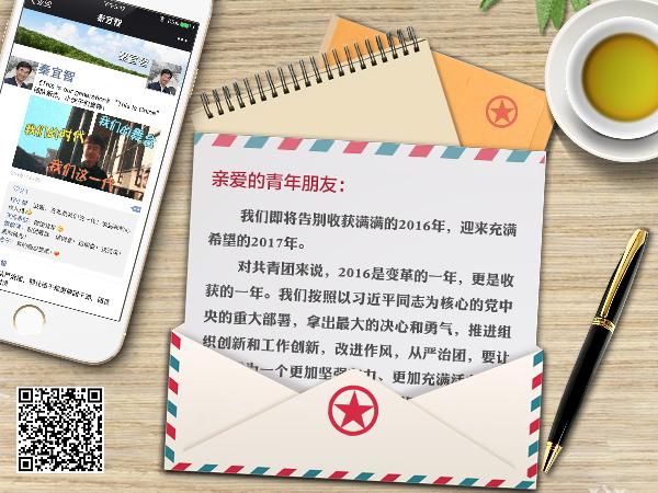 给你的朋友写一封信_秦宜智在朋友圈里给你写了一封信_新浪新闻