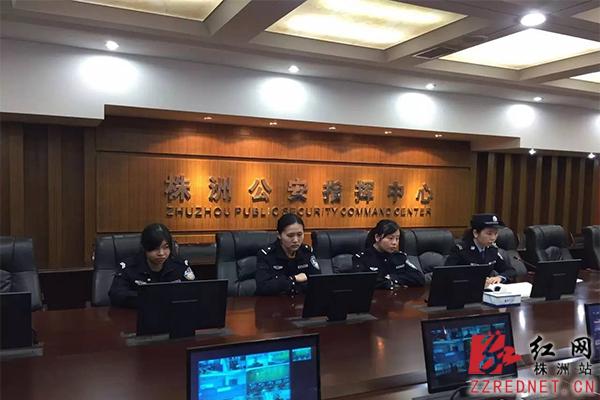 湖南省醴陵市公安局_这一年 株洲110发生过的小故事_新浪新闻