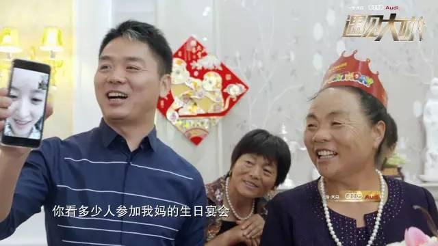 刘强东儿子的妈是谁_刘强东发飙!还因为这个气得想打人…_新浪新闻