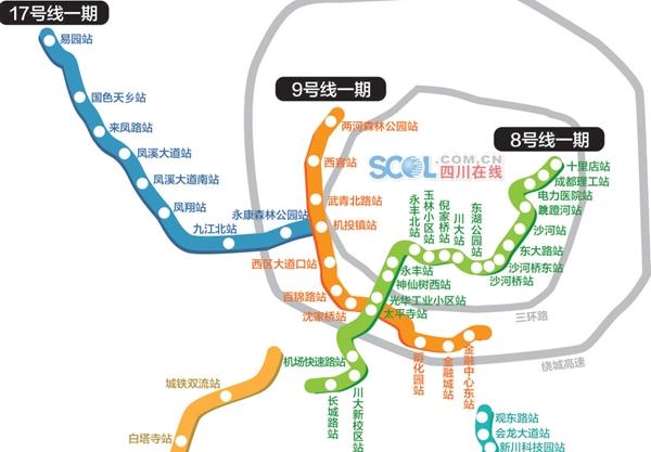 17号线规划图_成都地铁11号线、17号线可研报告获批(图)_新浪新闻