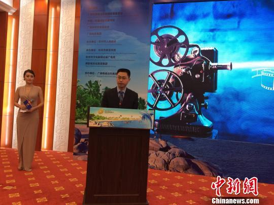 首届中国—东盟(钦州)国际微映像节启动 推动文化交流