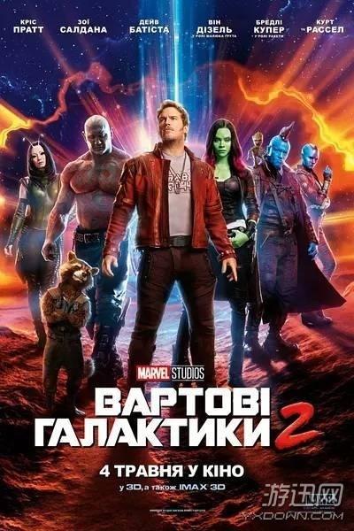電影 銀河護衛隊 2蝸牛
