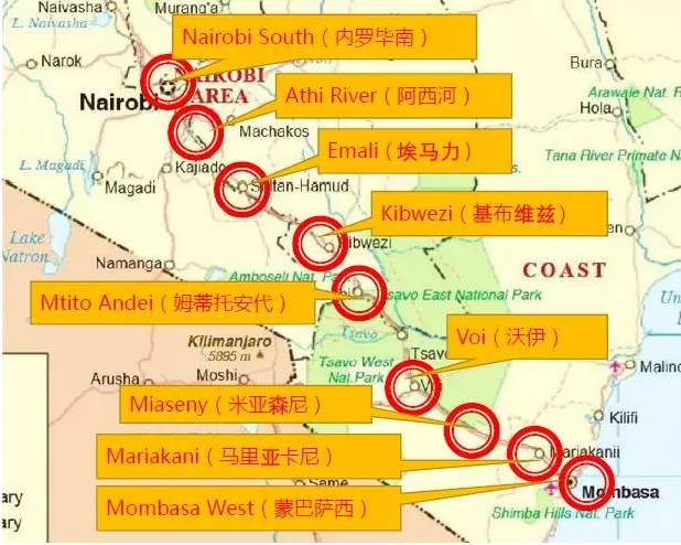 中国承建的蒙内铁路