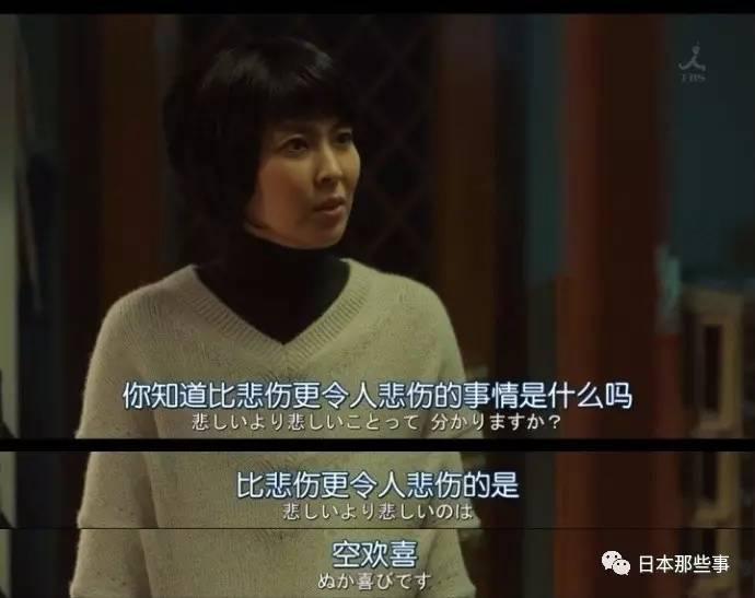 坂元裕二出品都是神剧 却不适合在电视台播出