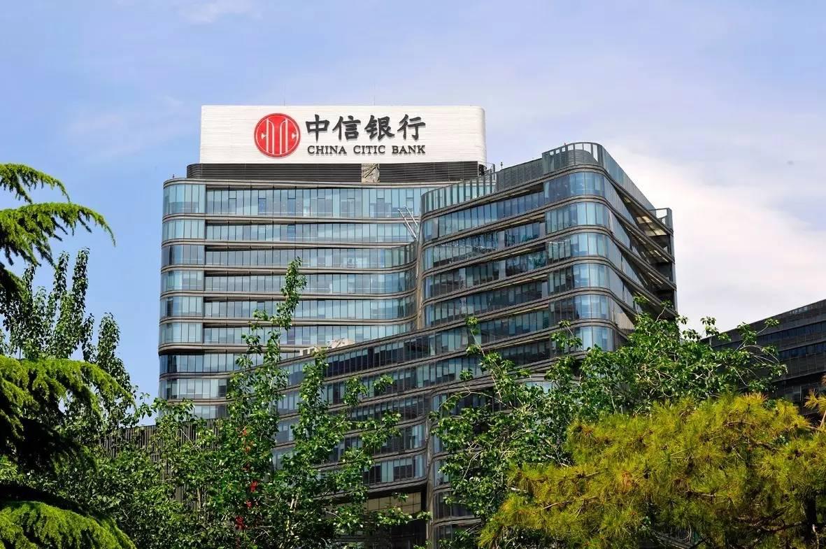 番禺哪里有广州银行_广州海珠区哪里有中信银行还款点?