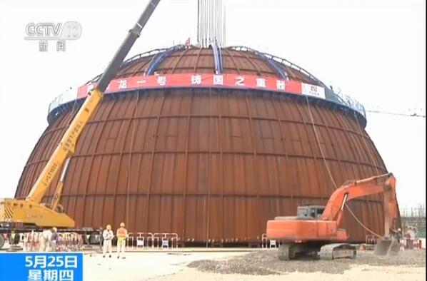 """堆芯熔毁_【全球首台""""华龙一号""""核电机组核岛封顶】先进三代核电技术 ..."""