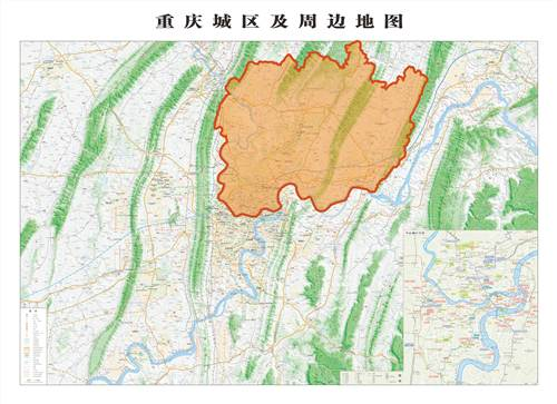 新版《重庆城区及周边地图》采用横版形状,在内容上有四大创新:一是