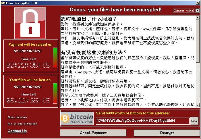 拼写错误存疑:WannaCry制作者或使用中文母语的照片 - 1