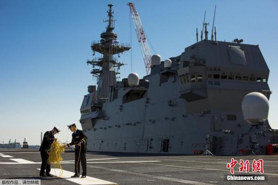 """原料图:日本海上自卫队""""出云""""号护卫舰。"""
