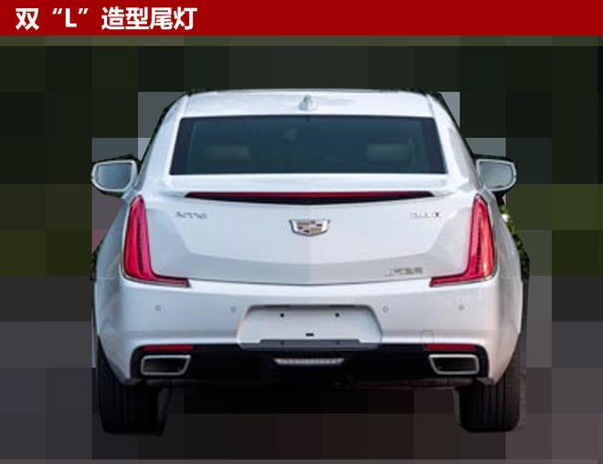 凯迪拉克xts油耗_凯迪拉克新款XTS年内上市 油耗下降10%-新浪汽车