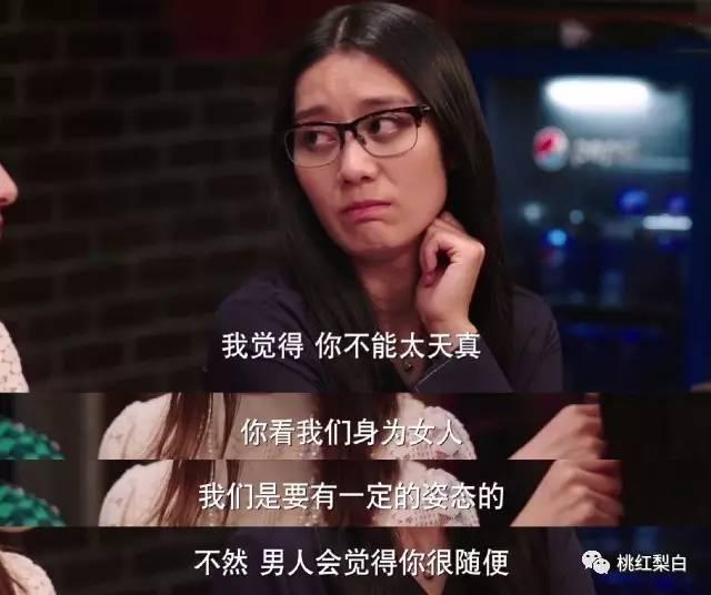 黄磊《深夜食堂》口碑评分为何这么低? 娱乐八卦 图16