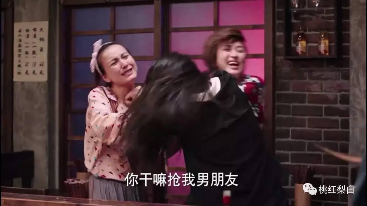 黄磊《深夜食堂》口碑评分为何这么低? 娱乐八卦 图18