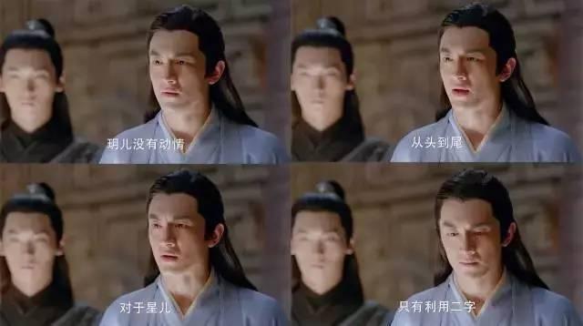 周冬雨视他为初恋,赵丽颖爱他如痴,王思聪力挺的男人到底有什么魅力?