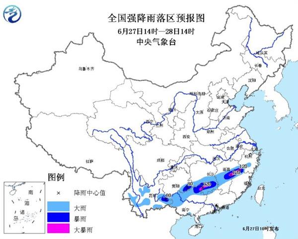 广西湖南等7省区有大到暴雨 局地大暴雨