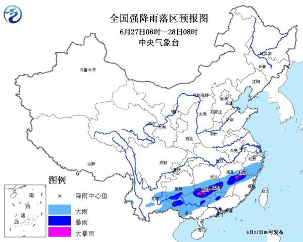 广西广东江西等8省区有大到暴雨 局地大暴雨