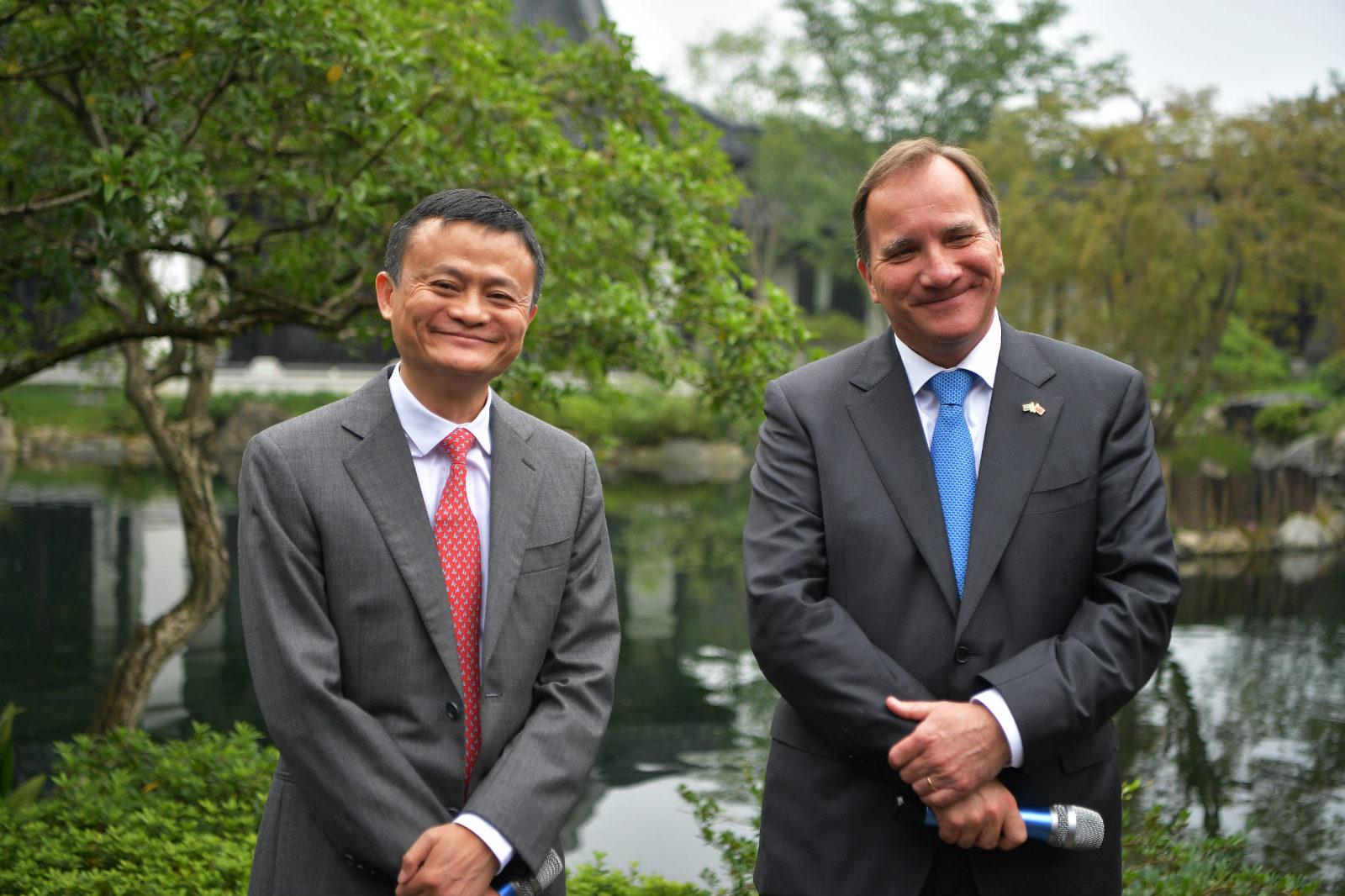 瑞典首相造访阿里巴巴:希望阿里成为两国企业间桥梁