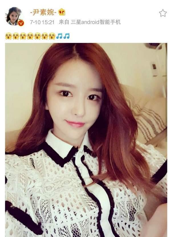 韩国第一女主播尹素婉微博发新照 真要签约斗鱼? 娱乐八卦 第1张