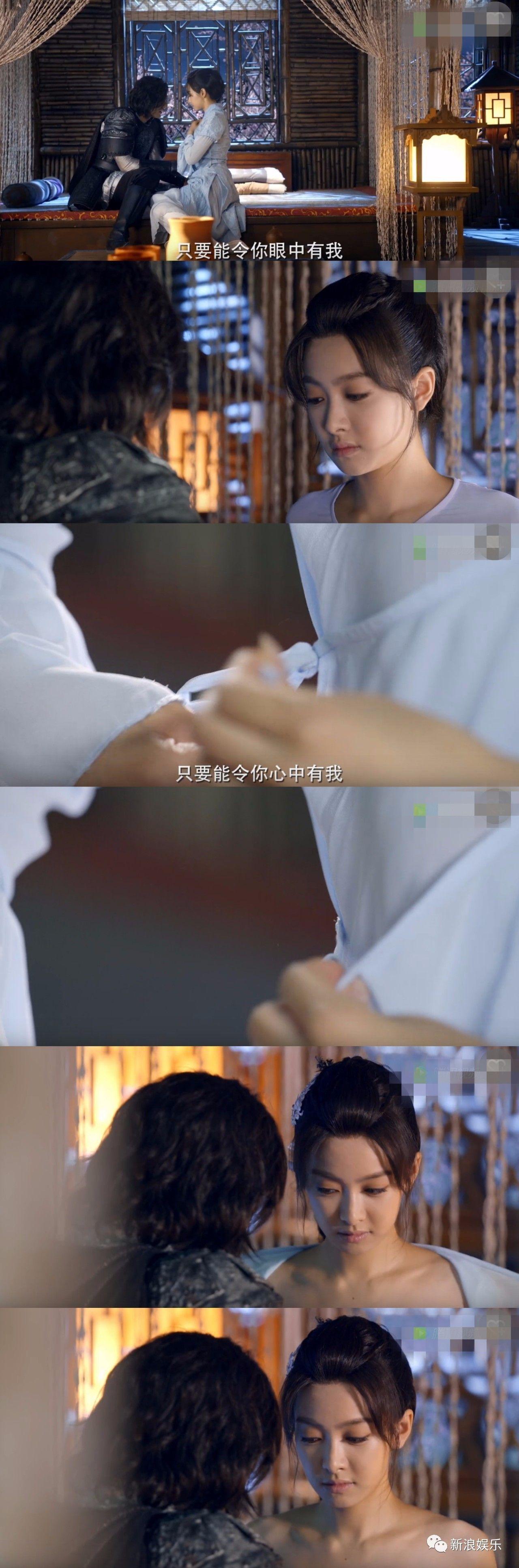 《上古情歌》黄晓明宋茜滚床单 久旱逢甘霖的床单戏 休闲娱乐 第3张