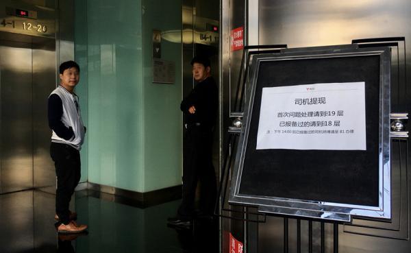 易到司机提现延期背后:或因乐视想甩锅14亿债务遭拒