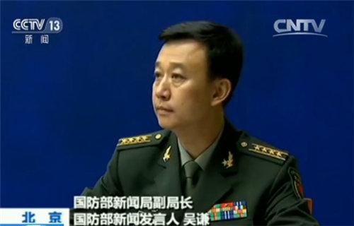 国防部新闻局副局长国防部新闻发言人吴谦